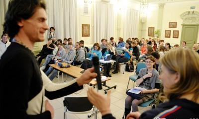 Студенческие конференции conf-l452